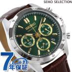 ショッピングSelection 誰でも全品5倍以上 27日まで! セイコー 腕時計 メンズ クロノグラフ 革ベルト SBTR017 SEIKO