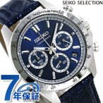 ショッピングSelection 21日までエントリーで最大21倍 セイコー 腕時計 メンズ クロノグラフ 革ベルト SBTR019 SEIKO