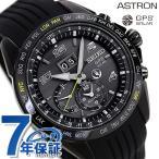 セイコー アストロン ノバク・ジョコビッチ 限定モデル SBXB143 腕時計 SEIKO