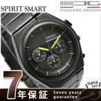 22日までエントリーで最大28倍 セイコー スピリット ジウジアーロ 限定モデル 腕時計 SCED059 SEIKO