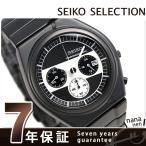 ショッピングSelection セイコー ジウジアーロ ホワイトマウンテニアリング 限定モデル SCED065 腕時計