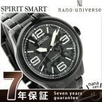 セイコー スピリット ナノ・ユニバース 限定モデル 自動巻き SCVE037 SEIKO 腕時計