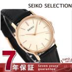 ショッピングSelection セイコー ゴールドフェザー 復刻モデル 30mm SCXP086 SEIKO レディース 腕時計