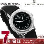 ショッピングSelection 18日までエントリーで最大26倍 セイコー ナノユニバース シャリオ 復刻モデル レディース SCXP119 SEIKO nano・universe 腕時計