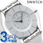Swatch SKIN WHITE CLASSINESS SFK360