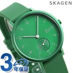 スカーゲン 腕時計 レ�