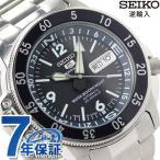 25日ならエントリーで最大48倍 セイコー 海外モデル 逆輸入 セイコー5 スポーツ 日本製 SKZ209J1(SKZ209JC) 自動巻き メンズ 腕時計