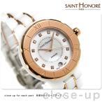 【25日は+14倍でポイント最大29倍】 サントノーレ ワールドコード セラミック 37mm スイス製 SN76110678BYDR 腕時計
