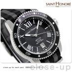 サントノーレ アーコード ダイビング 42mm スイス製 SN8616701NRBN 腕時計