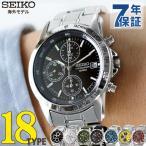 SEIKO 海外セイコー 腕時計 アナログ