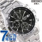 セイコー クロノグラフ 逆輸入 海外モデル SND367P1 (SND367PC) メンズ 腕時計