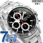 セイコー クロノグラフ 逆輸入 海外モデル SND371P1 (SND371P) メンズ 腕時計