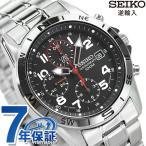 Yahoo!腕時計のななぷれ25日ならエントリーで最大17倍 セイコー クロノグラフ 逆輸入 海外モデル SND375P1 (SND375P) メンズ 腕時計