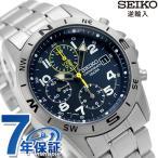 セイコー クロノグラフ 逆輸入 海外モデル SND379P1 (SND379P) メンズ 腕時計