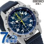 セイコー クロノグラフ 逆輸入 海外モデル SND379P2 (SND379R) メンズ 腕時計