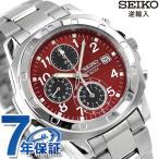 【あすつく】セイコー クロノグラフ 逆輸入 海外モデル SND495P1 (SND495PC) メンズ 腕時計