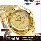 セイコー 海外モデル 逆輸入 セイコー5 スポーツ 日本製 SNZB26J1 (SNZB26JC) 腕時計