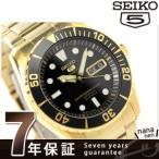 24日までエントリーで最大30倍 セイコー 海外モデル 逆輸入 セイコー5 スポーツ 日本製 SNZF22J1(SNZF22JC) 自動巻き メンズ 腕時計