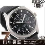 SEIKO 5 SPORTS 腕時計 アナログ SNZG15J1