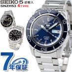 SEIKO 自動巻き セイコー5 日本製 腕時計 選べるモデル SNZH53