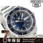 セイコー 海外モデル 逆輸入 セイコー5 スポーツ 日本製 SNZH53J1(SNZH53JC) 自動巻き メンズ 腕時計