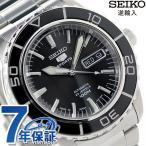 Yahoo!腕時計のななぷれ22日からエントリーで最大30倍 セイコー 海外モデル 逆輸入 セイコー5 スポーツ 日本製 SNZH55J1(SNZH55JC) 自動巻き メンズ 腕時計