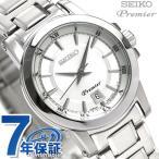 SEIKO プルミエ レディース SRJB013 腕時計