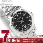 SEIKO プルミエ レディース SRJB015 腕時計