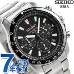 セイコー クロノグラフ 逆輸入 海外モデル SSB031P1(SSB031PC) メンズ 腕時計