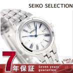 ショッピングSelection セイコー スタンダードモデル 日本製 電波ソーラー レディース SSDY023 SEIKO 腕時計