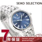 ショッピングSelection セイコー スタンダードモデル 日本製 電波ソーラー レディース SSDY025 SEIKO 腕時計