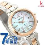 20日当店なら!最大31倍 セイコー ルキア 桜 限定モデル チタン 電波ソーラー レディース SSQV052 SEIKO LUKIA 腕時計 ピンクゴールド