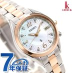 今ならポイント最大30倍! LUKIA セイコー ルキア レディース 腕時計 50周年 限定モデル 電波ソーラー ホワイトシェル SSQV064 SEIKO 時計 綾瀬はるか