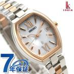 SEIKO LUKIA Lady Tonneau 腕時計 アナログ SSQW028