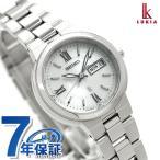 15日なら全品5倍以上でポイント最大27倍 LUKIA セイコー ルキア レディース 腕時計 ソーラー シルバー SSVN029 SEIKO 時計 綾瀬はるか