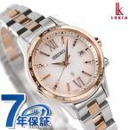 セイコー ルキア 電波ソーラー ワールドタイム レディース 腕時計 SSVV036 SEIKO LUKIA ピンク