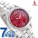 セイコー ルキア クリスマス 限定モデル 電波ソーラー レディース 腕時計 SSVV043 SEIKO LUKIA レッド