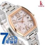 女用手表 - セイコー ルキア 電波ソーラー 綾瀬はるか SSVW048 SEIKO レディース 腕時計