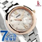 セイコー ルキア ソーラー電波時計 レディース フラワーパーティ SSVW068 SEIKO LUKIA 綾瀬はるか 腕時計