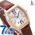 セイコー ルキア トノー 日本製 電波ソーラー レディース SSVW094 SEIKIO 腕時計