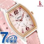 セイコー ルキア 桜 限定モデル 電波ソーラー ピンク レディース 腕時計 SSVW116 SEIKO LUKIA 革ベルト