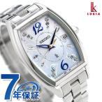 セイコー ルキア 電波ソーラー レディダイヤ 限定モデル SSVW123 SEIKO レディース 腕時計