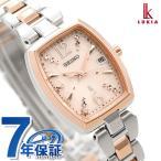 セイコー ルキア ダイヤモンド 電波ソーラー SSVW126 SEIKO LUKIA レディース 腕時計 ピンク