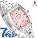 セイコー ルキア 限定モデル 電波ソーラー レディース 腕時計 SSVW129 SEIKO LUKIA ピンク