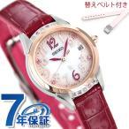 セイコー ルキア ピエールエルメ 限定モデル 電波ソーラー SSVW140 SEIKO LUKIA レディース 腕時計 ピンク