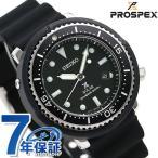 14日からポイント最大25倍 セイコー ダイバーズウォッチ LOWERCASE 限定モデル ソーラー STBR007 SEIKO プロスペックス メンズ 腕時計