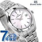 グランドセイコー 4Jクオーツ レディース 腕時計 STGF267 SEIKO