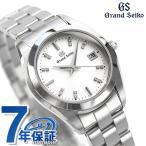 グランドセイコー 4Jクオーツ ダイヤモンド レディース STGF273 腕時計