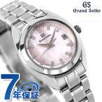 グランドセイコー クオーツ 26mm ダイヤモンド レディース STGF277 GRAND SEIKO 腕時計