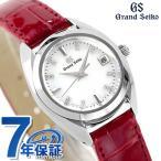グランドセイコー レディース セイコー 腕時計 STGF287 4Jクオーツ 26mm ダイヤモンド GRAND SEIKO